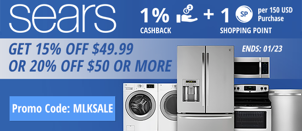 Sears: Get 15% off  $49.99 or 20% off $50 or more