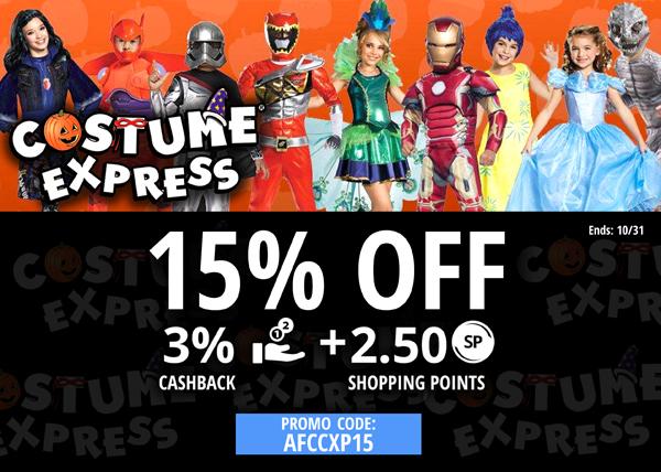 Costumeexpress.com: 15% off sitewide