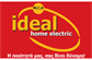 IDEAL HOME ELECTRIC