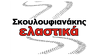 Skouloufianakis Tires