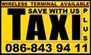 Ion Croitoru Taxi Service