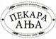 Pekara Anja