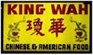 King Wah Restaurant